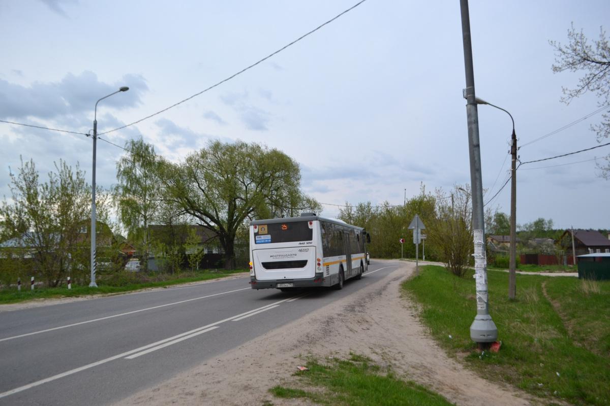 Ступино. ЛиАЗ-5292.65-03 т853ах