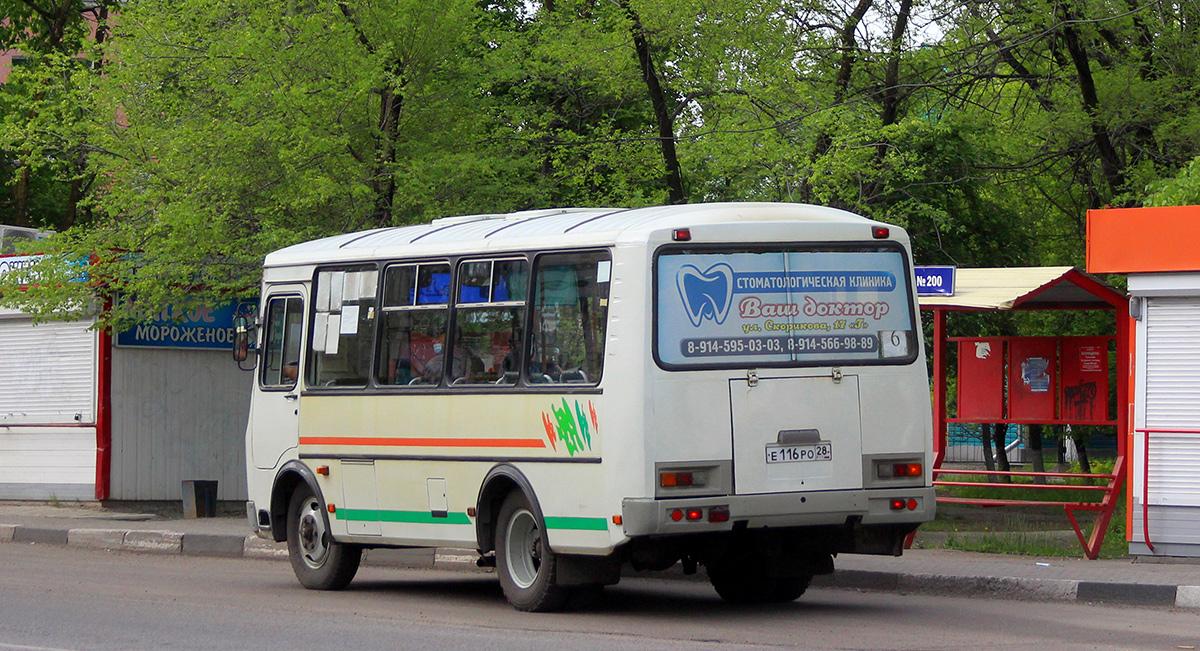 Белогорск. ПАЗ-32054 е116ро