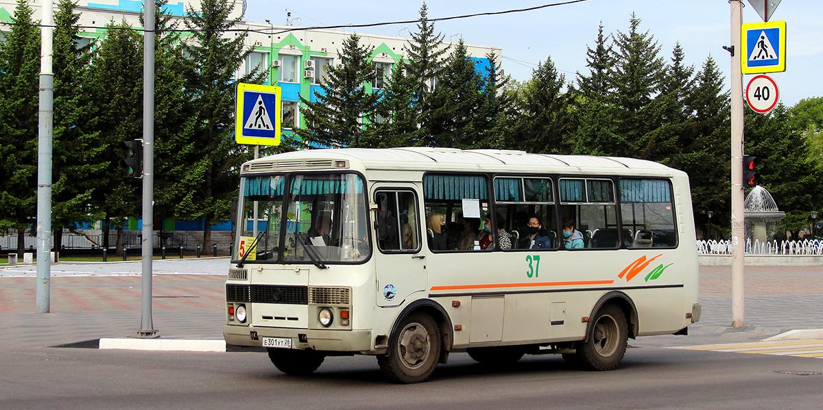 Белогорск. ПАЗ-32054 е301ут