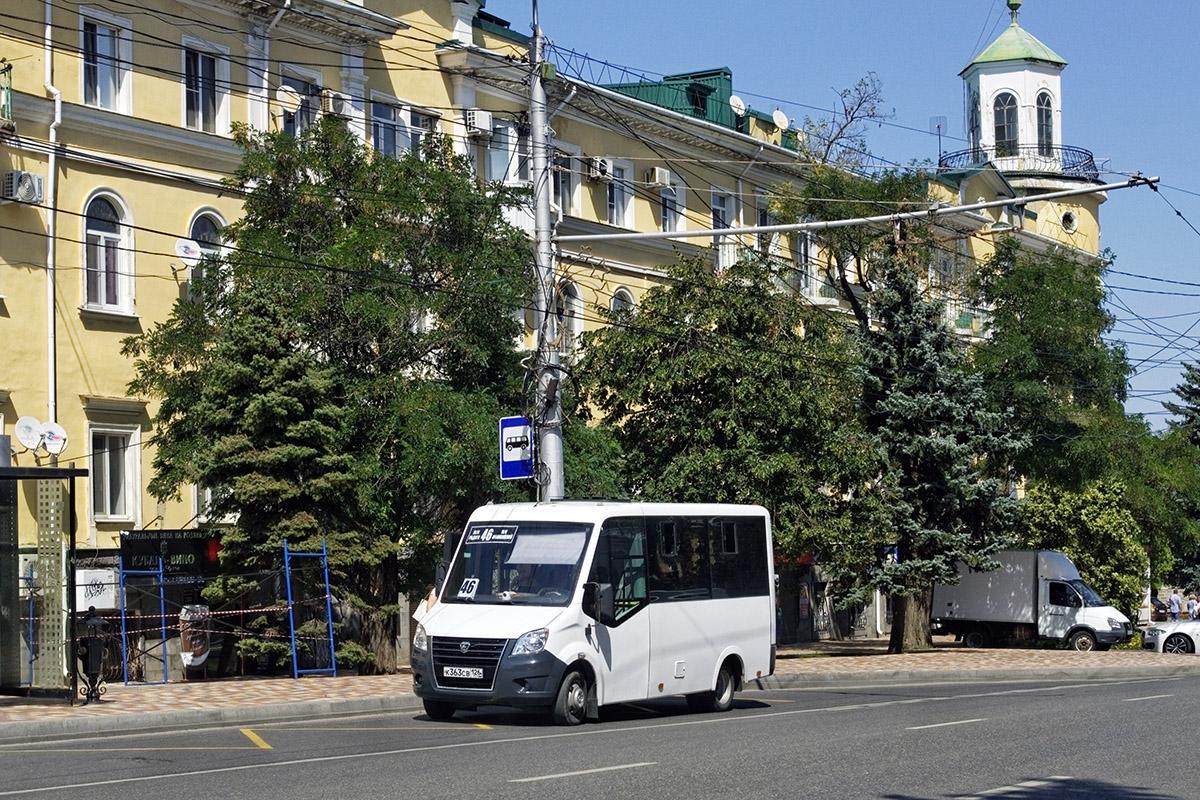 Ставрополь. ГАЗель Next к363св