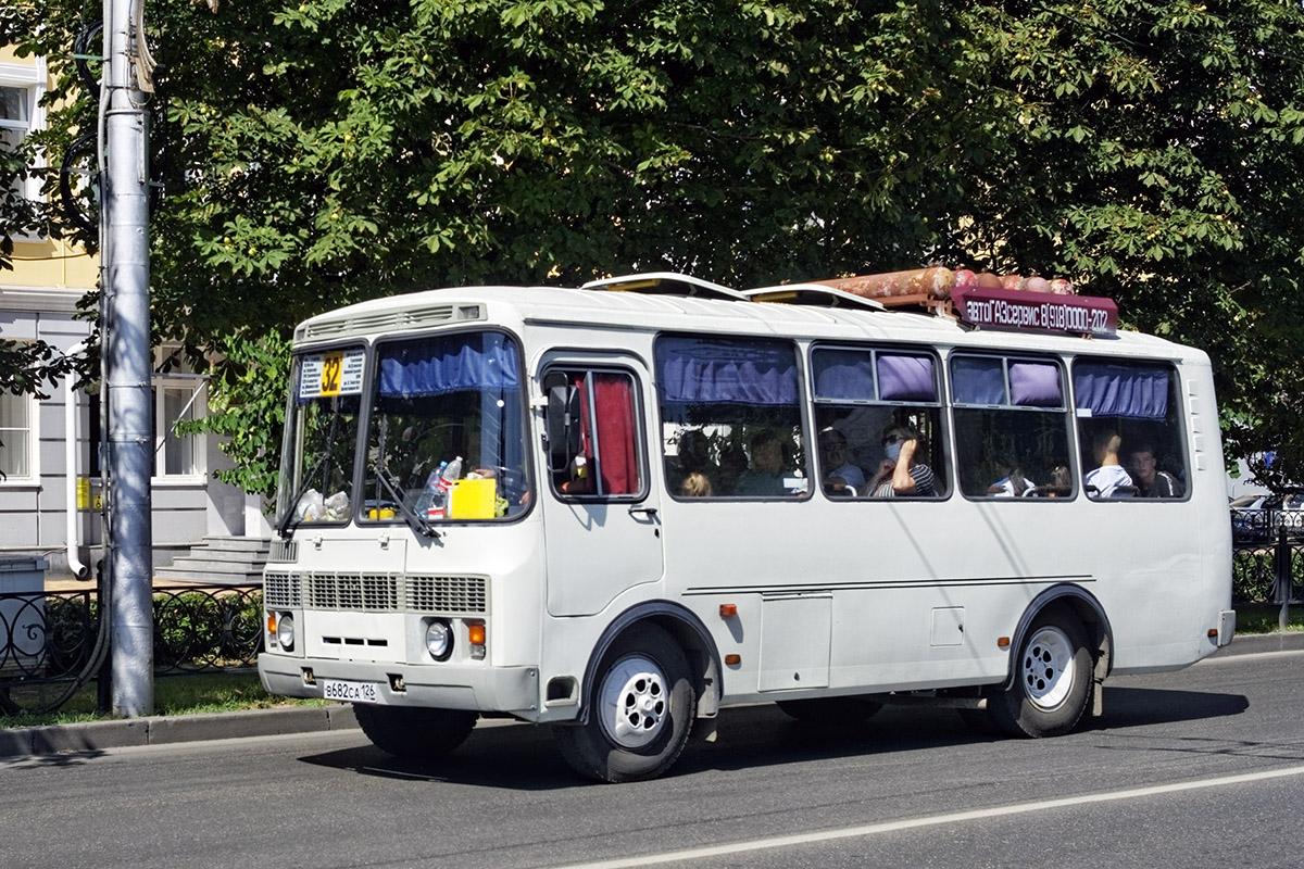 Ставрополь. ПАЗ-32054 в682са