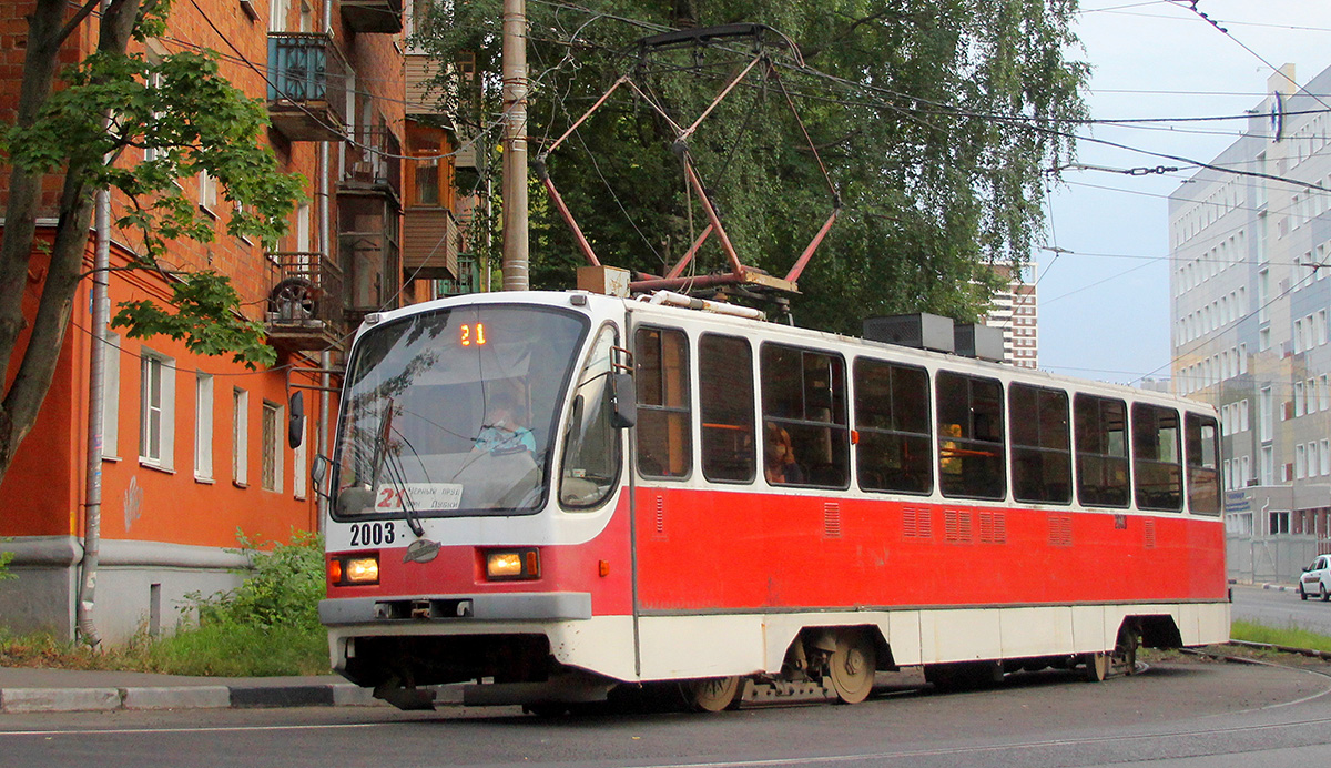 Нижний Новгород. 71-403 №2003