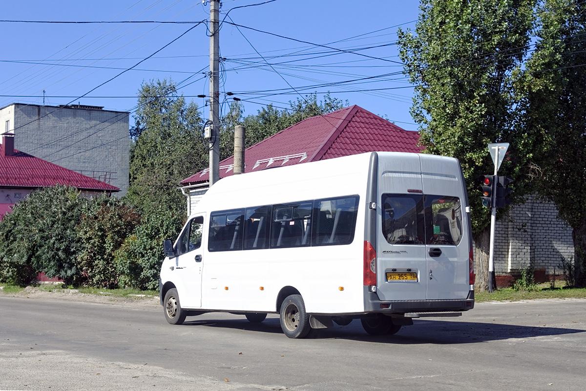 Трубчевск. ГАЗель Next ан255