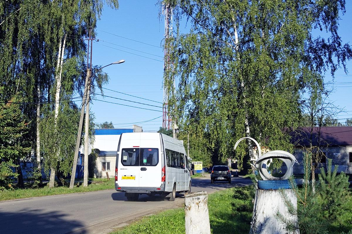 Трубчевск. ГАЗель Next ан254