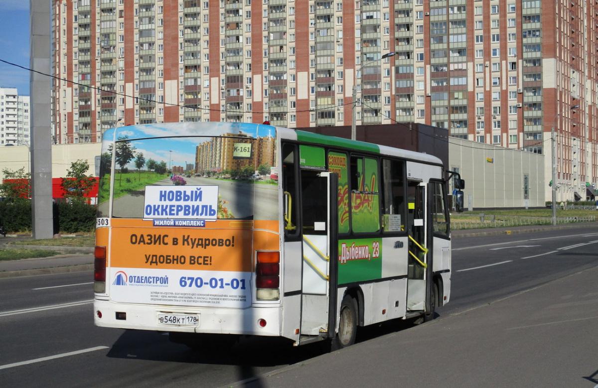 Санкт-Петербург. ПАЗ-320402-05 в548кт