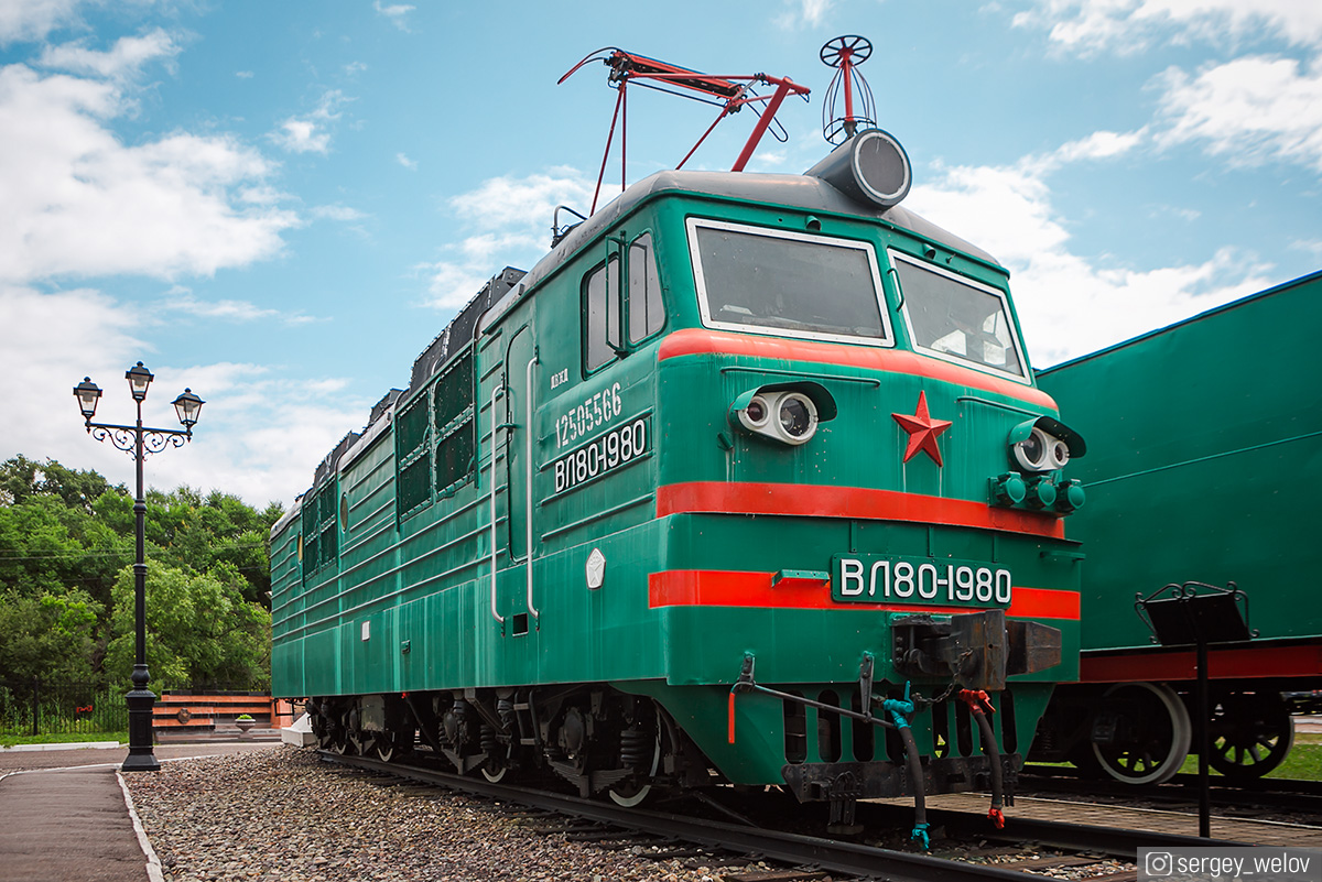 Хабаровск. ВЛ80с-278