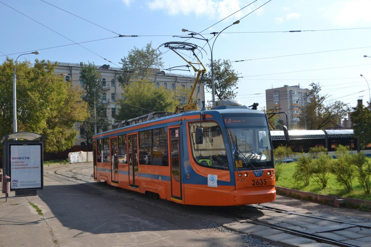 Москва. 71-623-02 (КТМ-23) №2635
