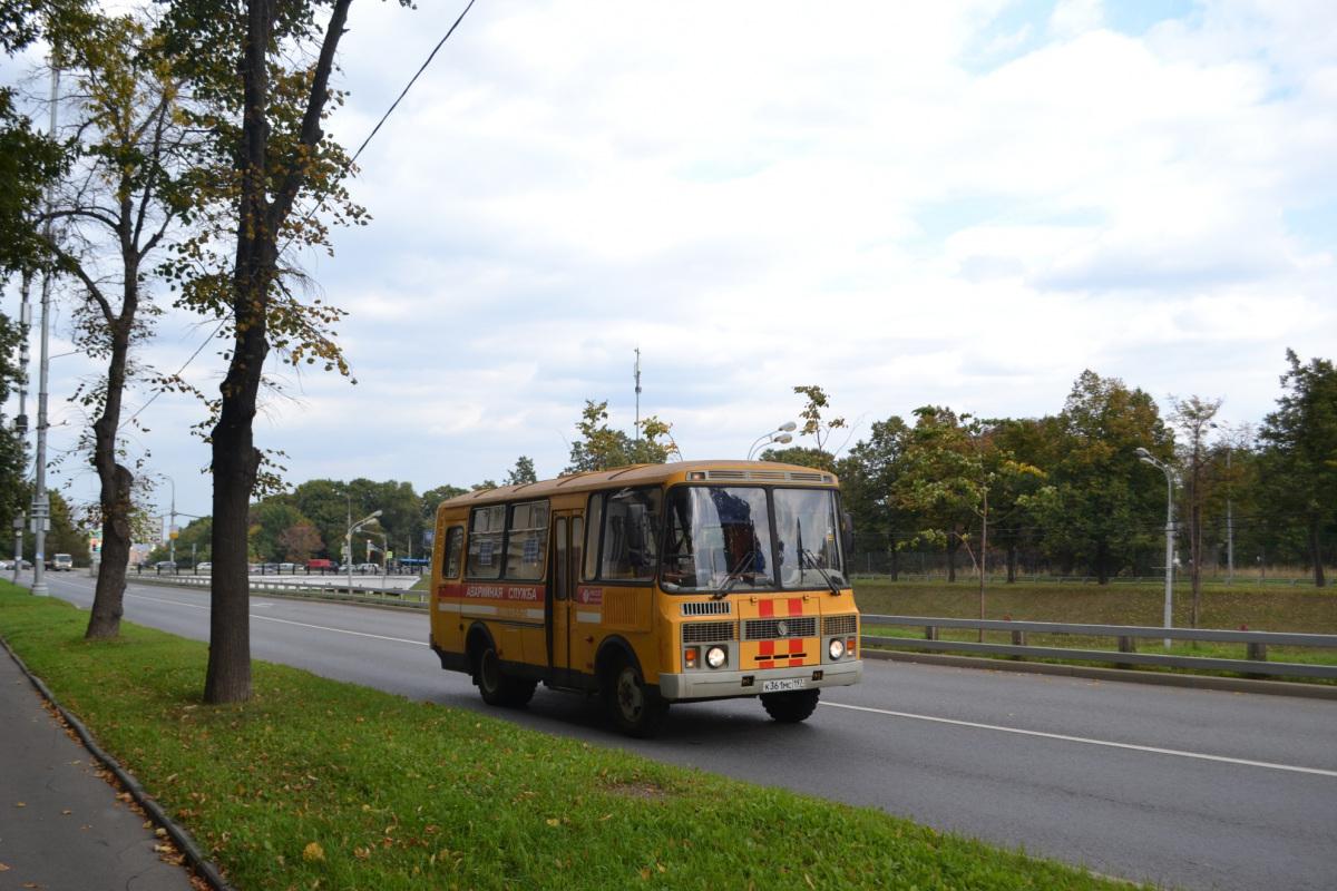 Москва. ПАЗ-32053-110-07 к361мс
