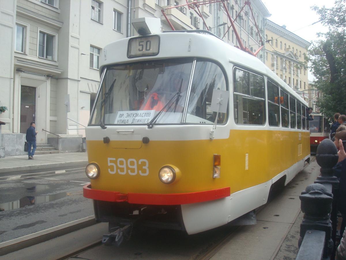 Москва. Tatra T3SU №5993