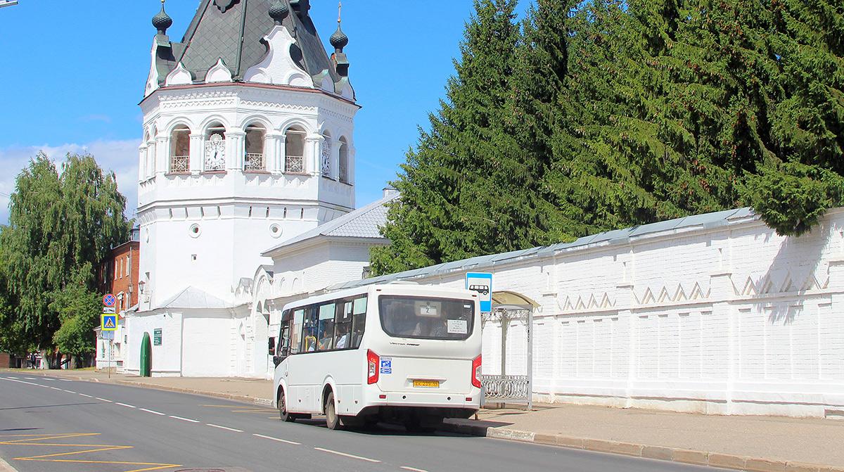 Кострома. ПАЗ-320405-04 Vector Next ек239