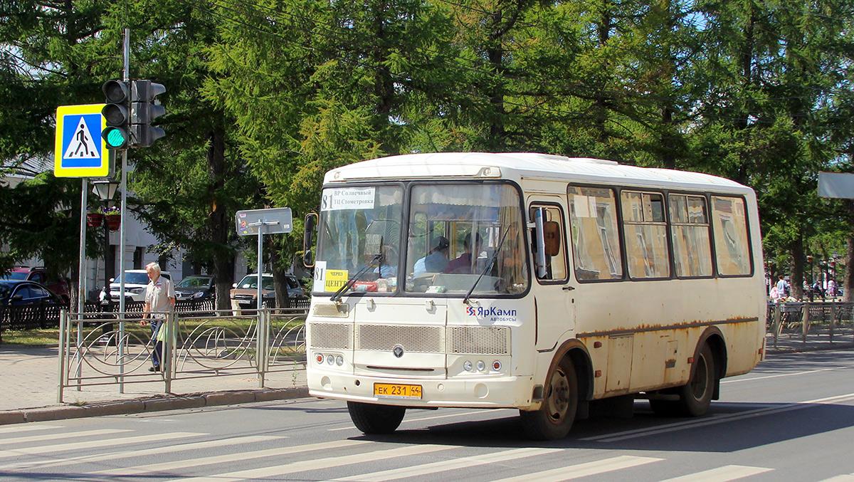 Кострома. ПАЗ-32054 ек231