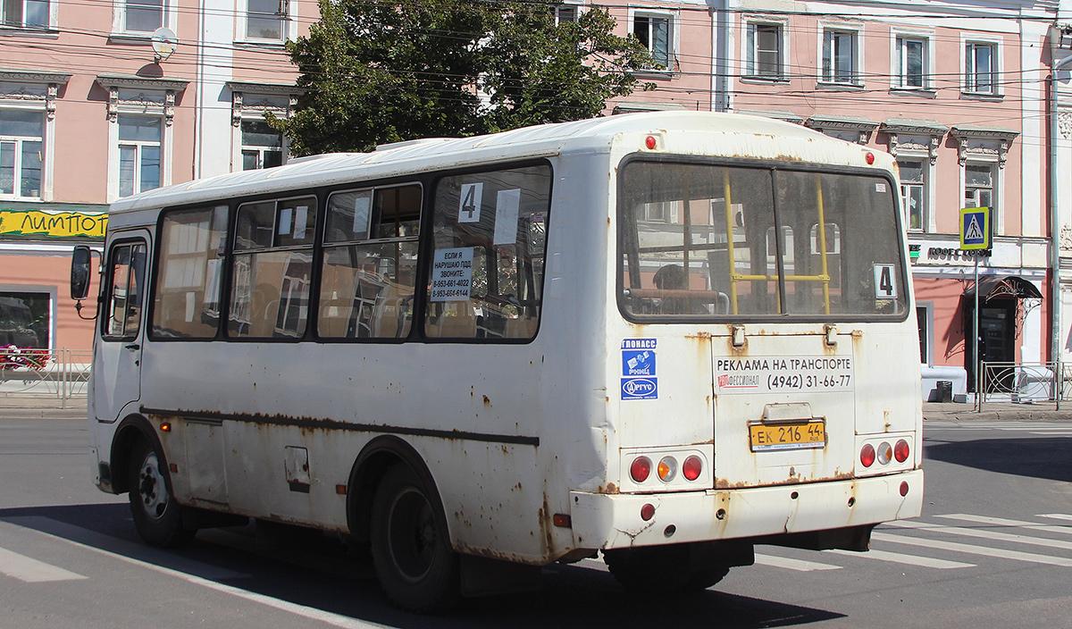 Кострома. ПАЗ-32054 ек216