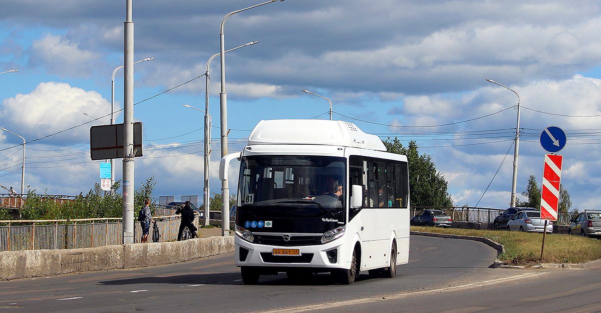 Кострома. ПАЗ-320415-14 Vector Next ек661