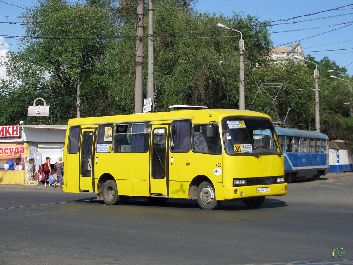 Одесса. Богдан А091 BH7241CT