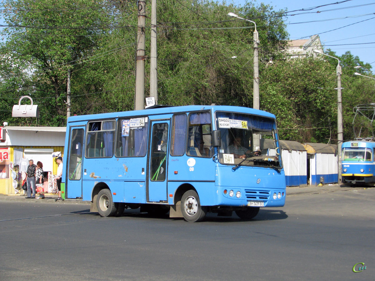 Одесса. ХАЗ-3250.02 BH3639BO