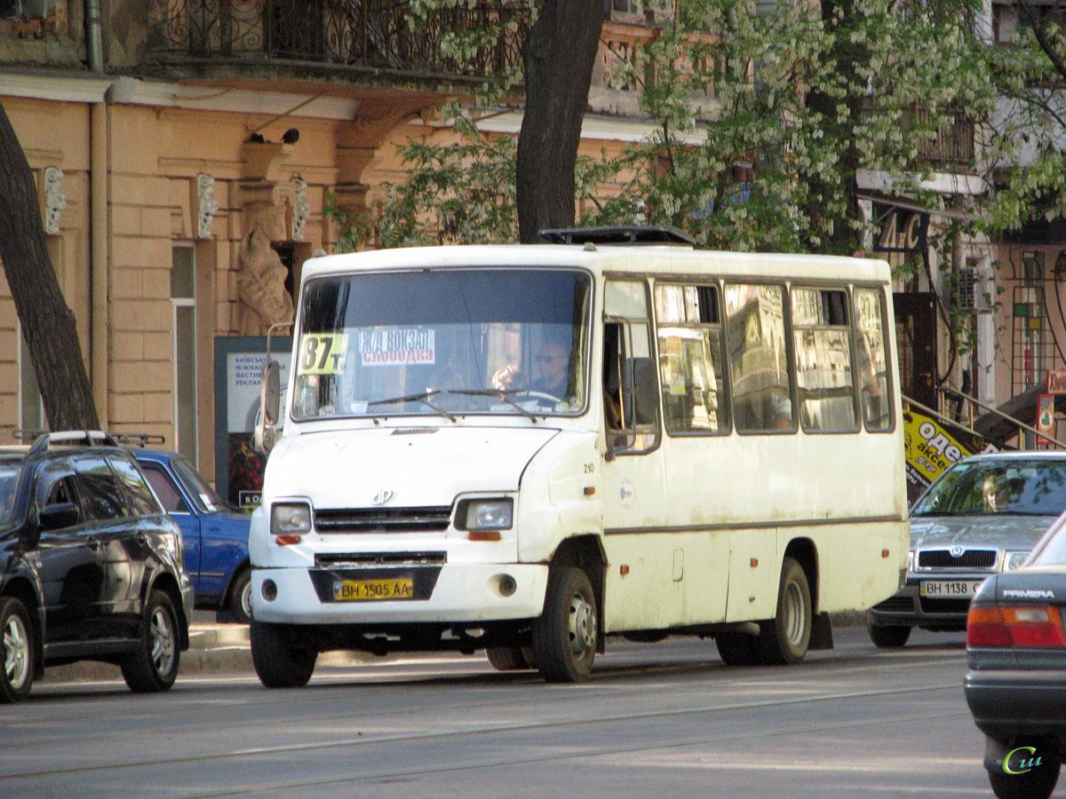Одесса. ХАЗ-3230 Скиф BH1505AA
