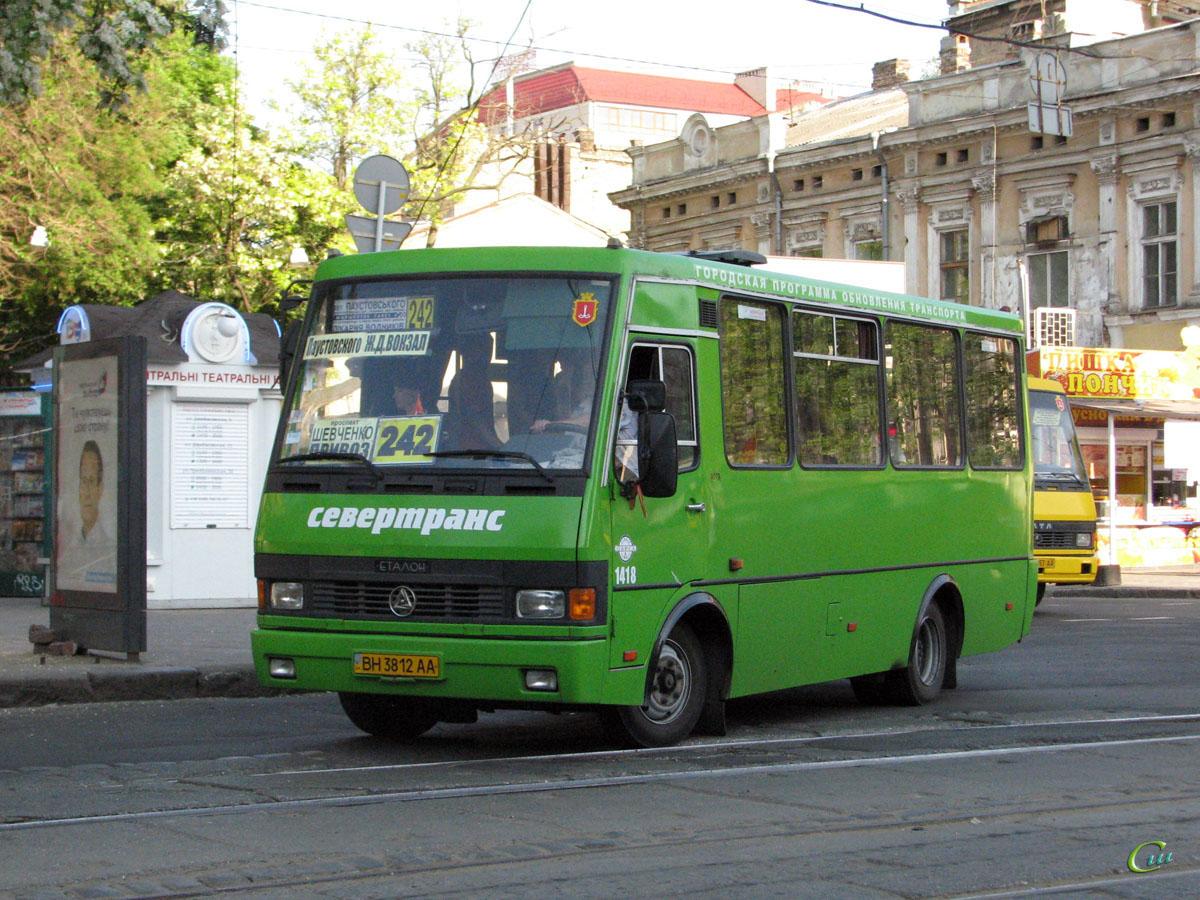 Одесса. БАЗ-А079.14 Подснежник BH3812AA