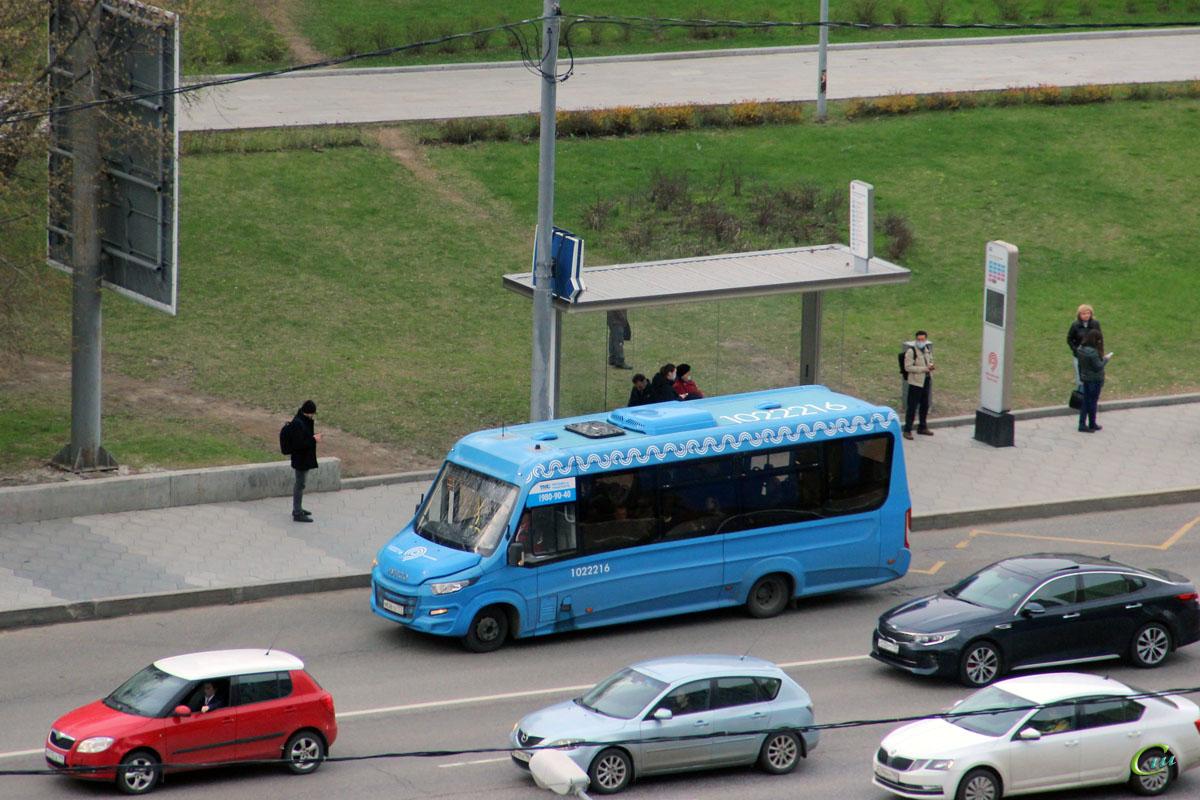 Москва. Нижегородец-VSN700 (IVECO Daily) м838те