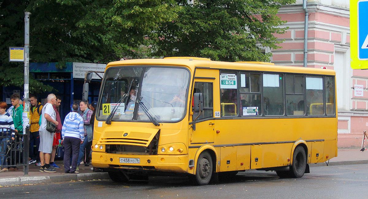 Ярославль. ПАЗ-320412-10 т458уо