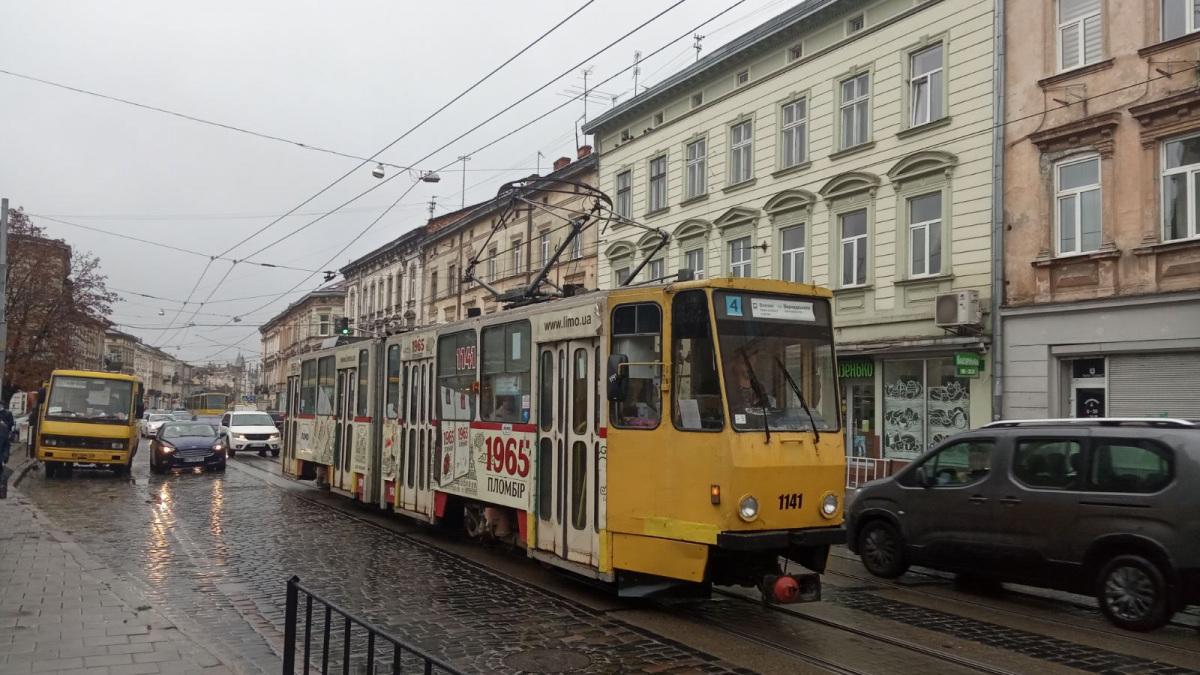 Львов. Tatra KT4SU №1141