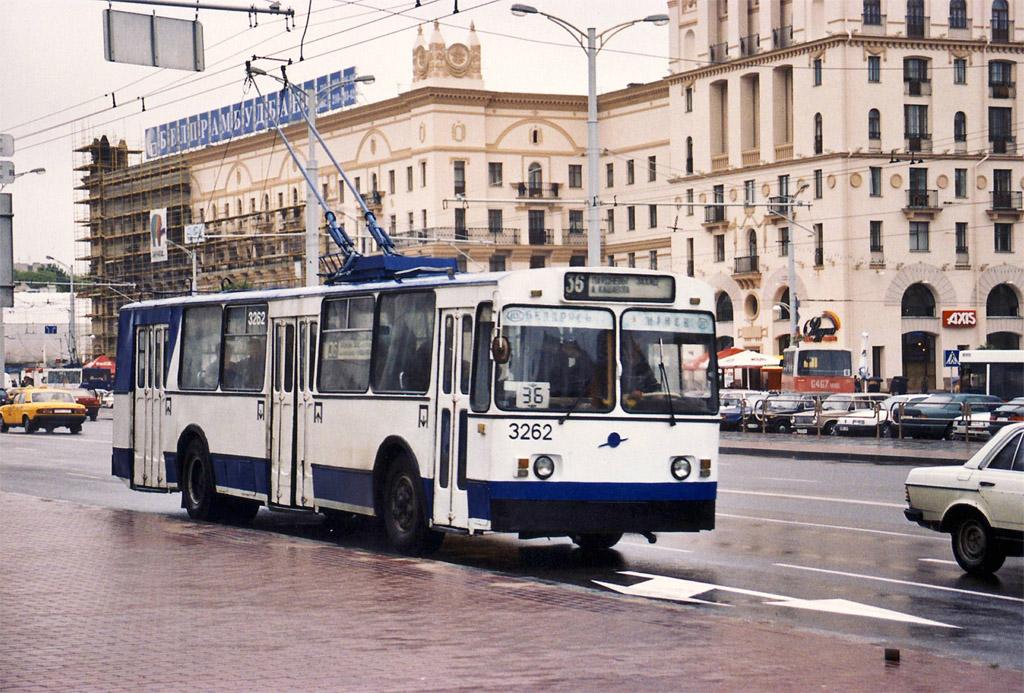 Минск. ЗиУ-682В00 №3262, Ikarus 260.37 6467МИЩ