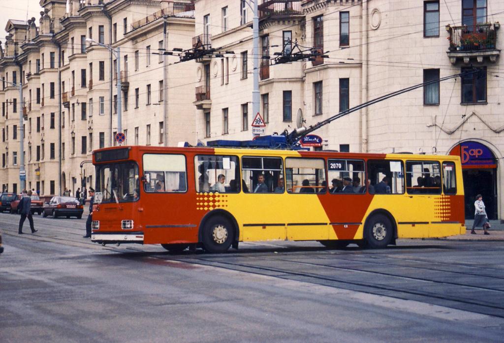 Минск. АКСМ-201 №2070