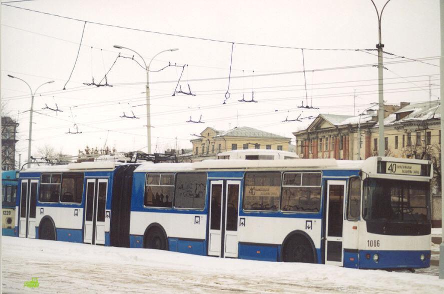 Минск. ТролЗа-6205.02 №1006