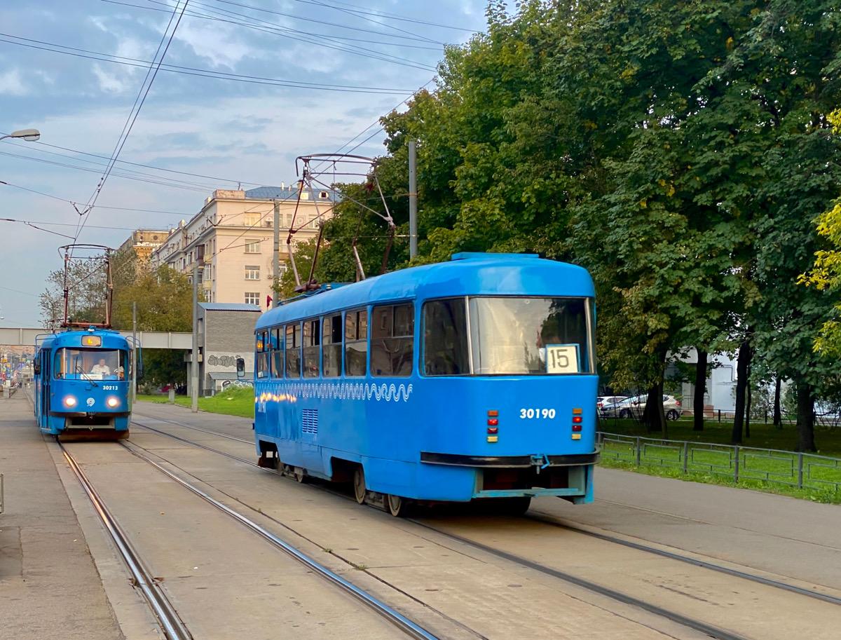 Москва. Tatra T3 (МТТЧ) №30213, Tatra T3 (МТТЧ) №30190