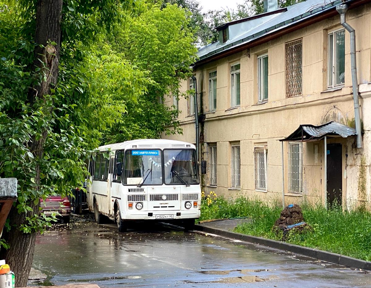 Москва. ПАЗ-4234 р022кт