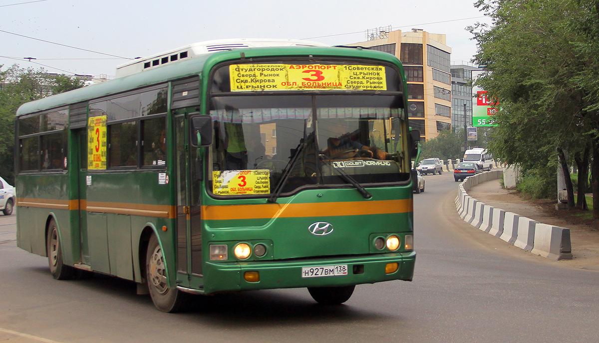 Иркутск. Hyundai AeroCity 540 н927вм