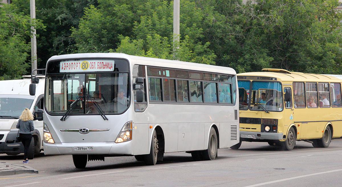 Иркутск. Hyundai Super AeroCity т389вк, ПАЗ-32054 м022уо