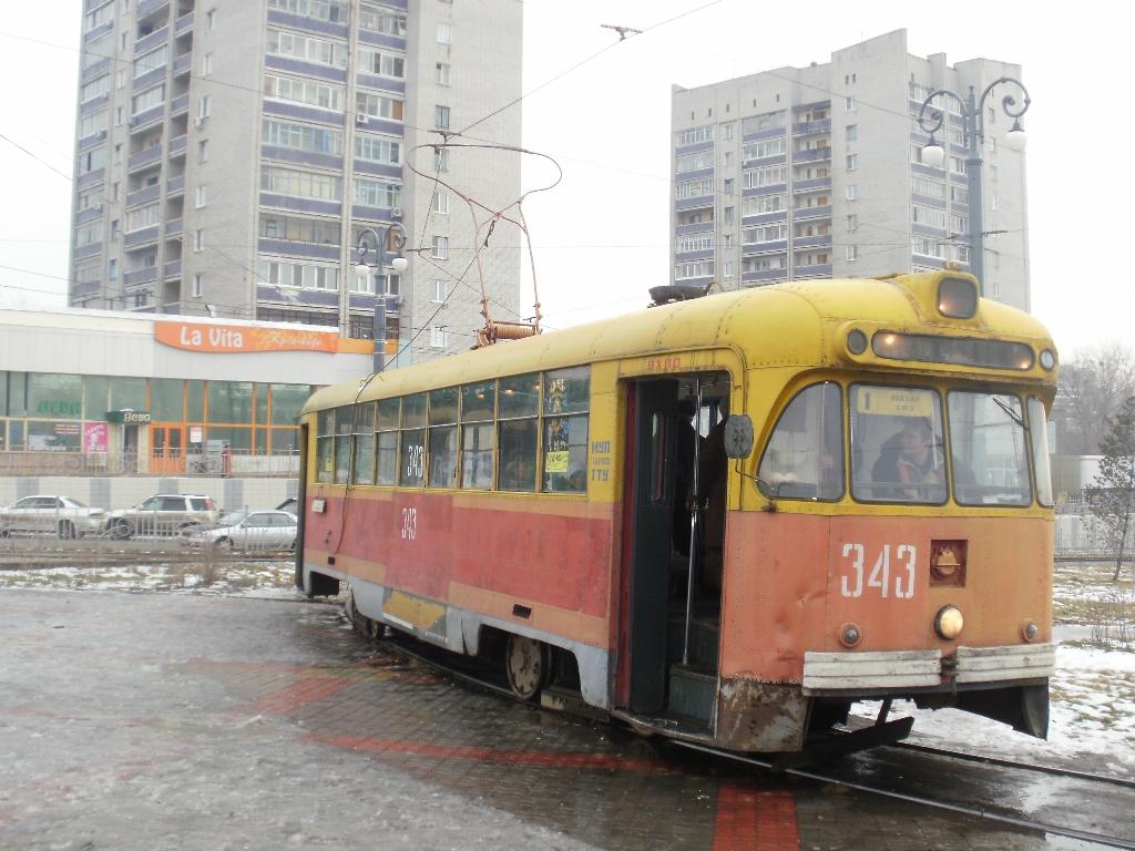 Хабаровск. РВЗ-6М2 №343
