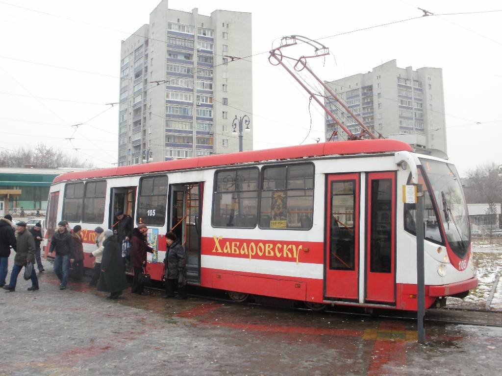 Хабаровск. 71-134А (ЛМ-99АВН) №105