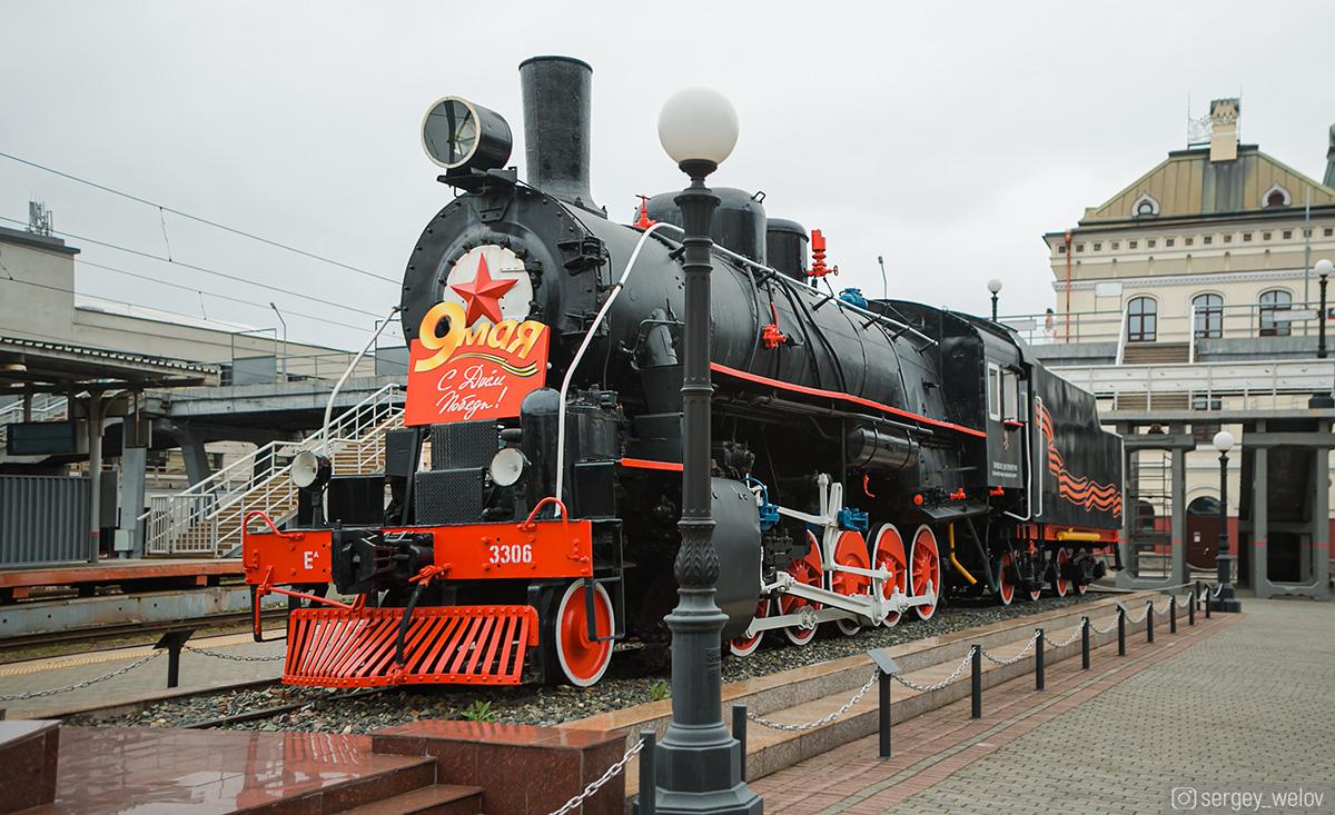 Владивосток. Еа-3306