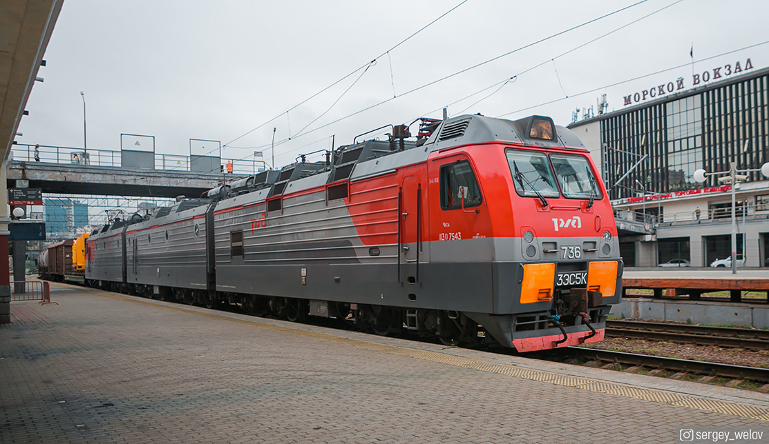 Владивосток. 3ЭС5К-736 Ермак