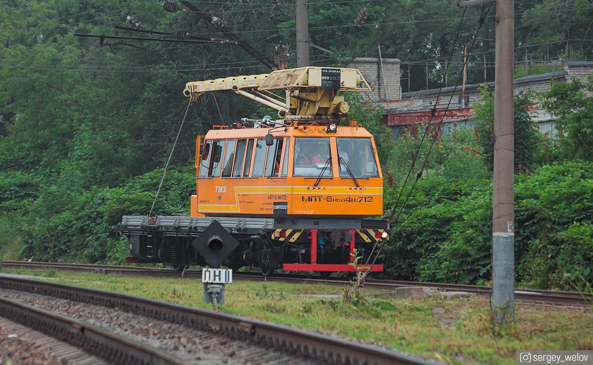 Владивосток. МПТ6.4-712