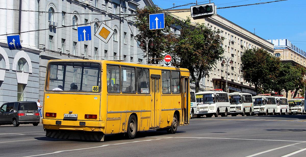 Курск. Ikarus 260.43 е612от
