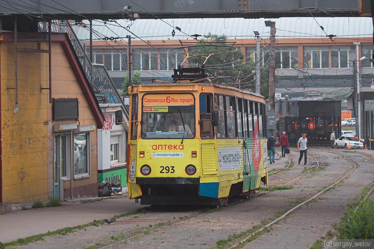 Владивосток. 71-605А (КТМ-5А) №293