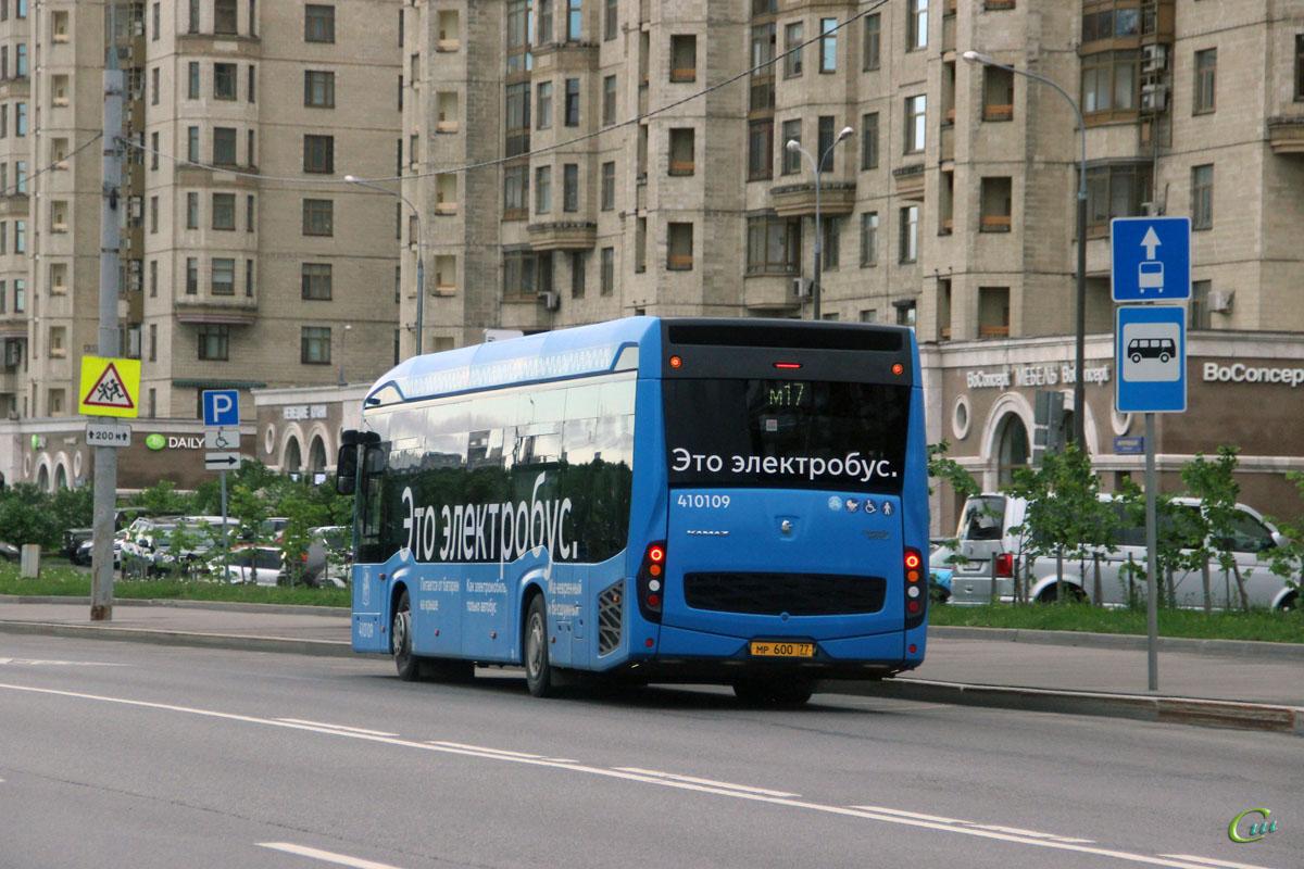 Москва. КамАЗ-6282 мр600