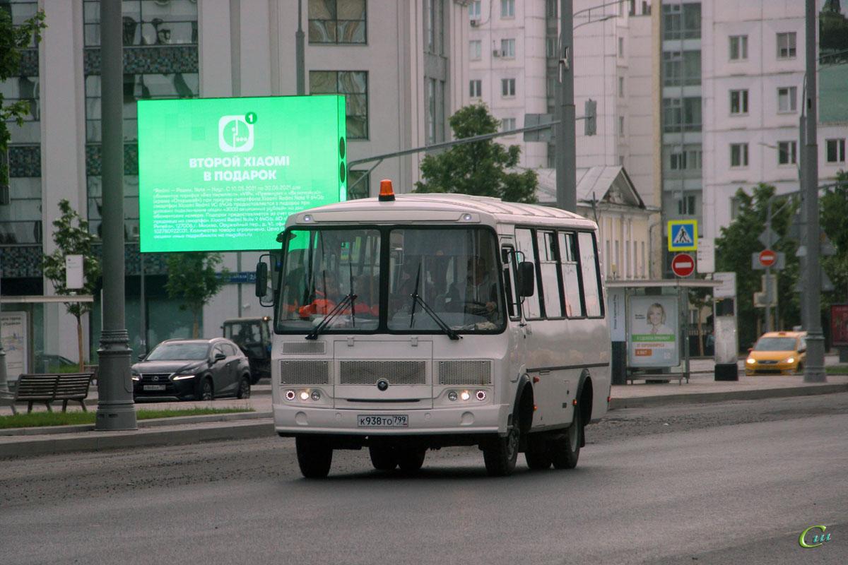 Москва. ПАЗ-32053 к938то