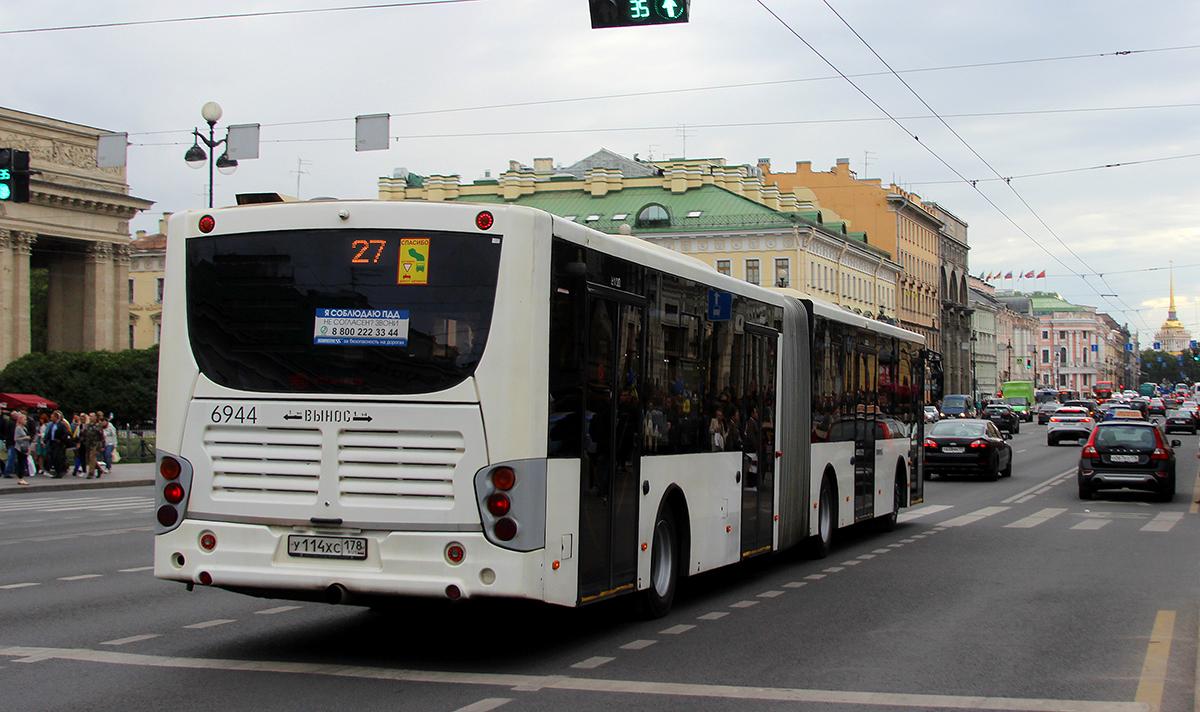 Санкт-Петербург. Volgabus-6271.05 у114хс