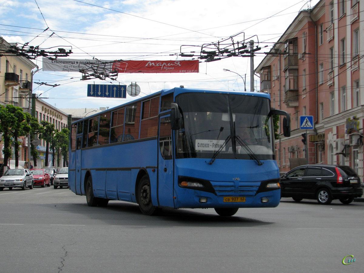 Рязань. МАРЗ-5277-01 св937
