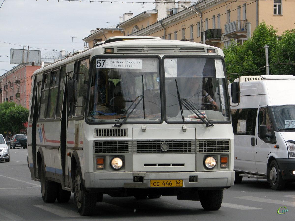 Рязань. ПАЗ-4234 се446