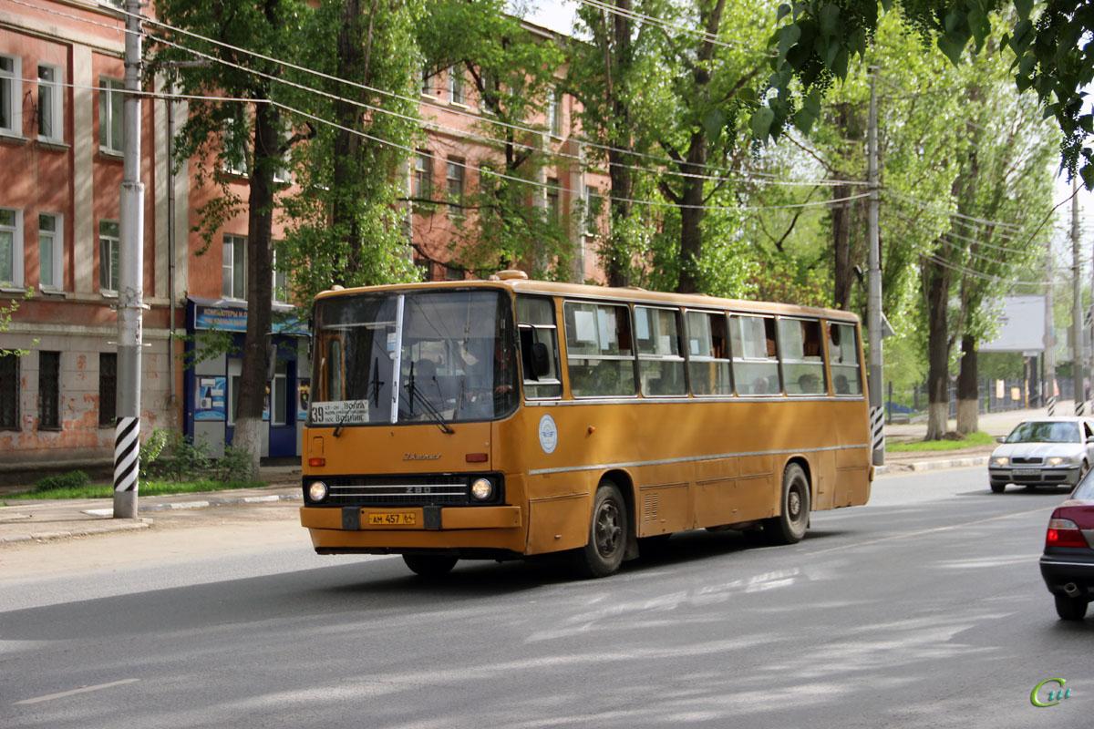 Саратов. Ikarus 260 (280) ам457