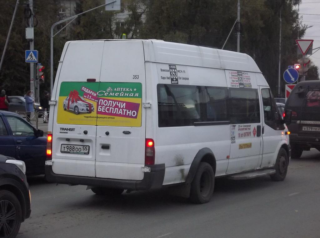 Омск. Имя-М-3006 (Ford Transit) т988оо