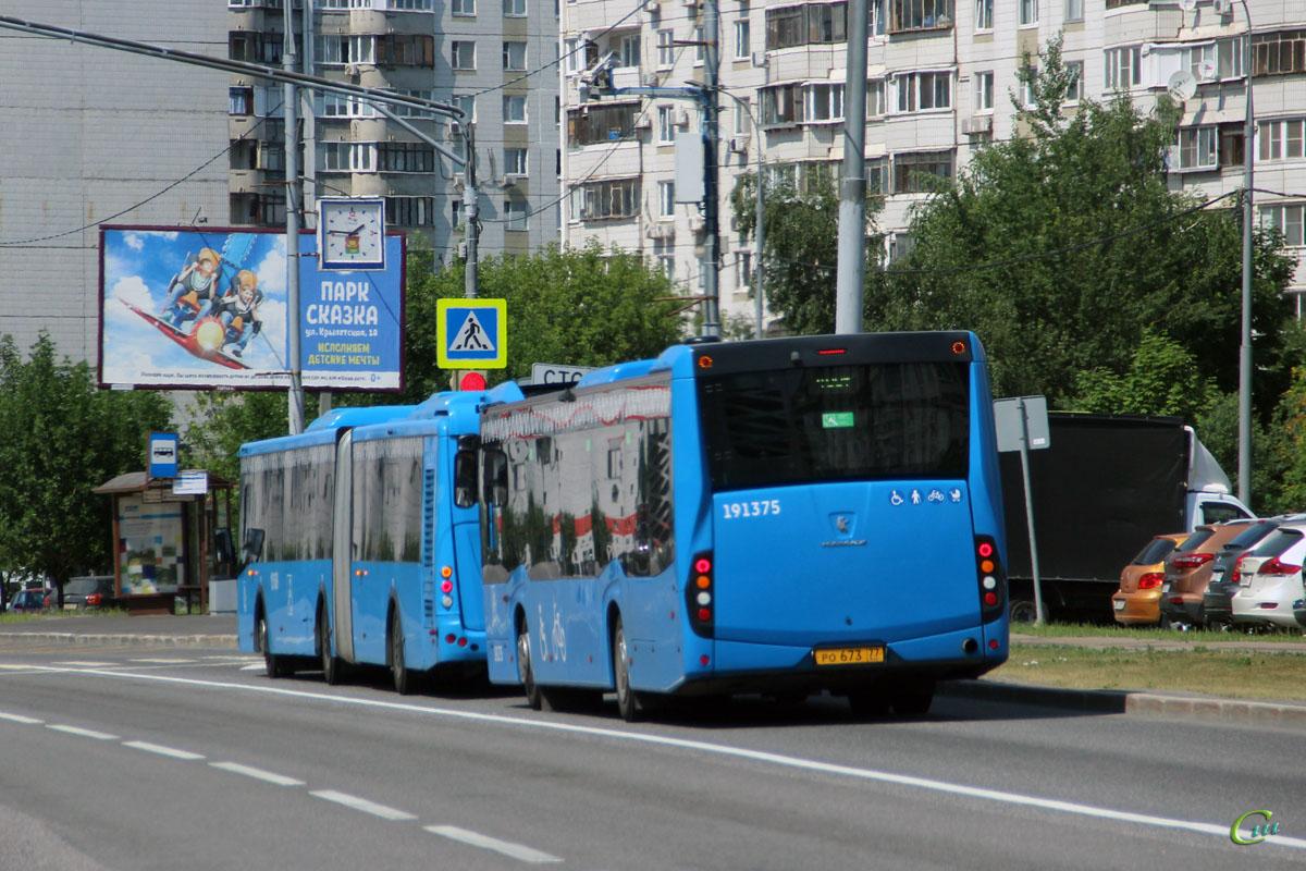 Москва. НефАЗ-5299-40-52 (5299JP) ро673