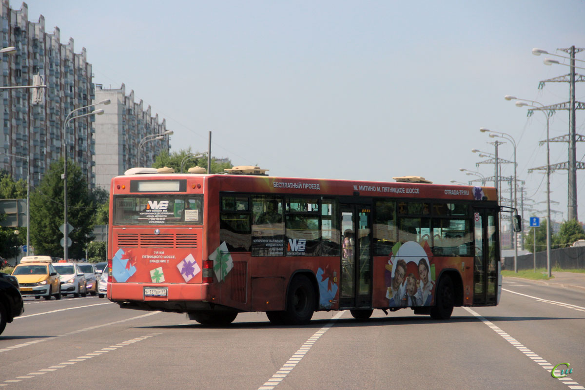 Москва. Yutong ZK6118HGA н131ер