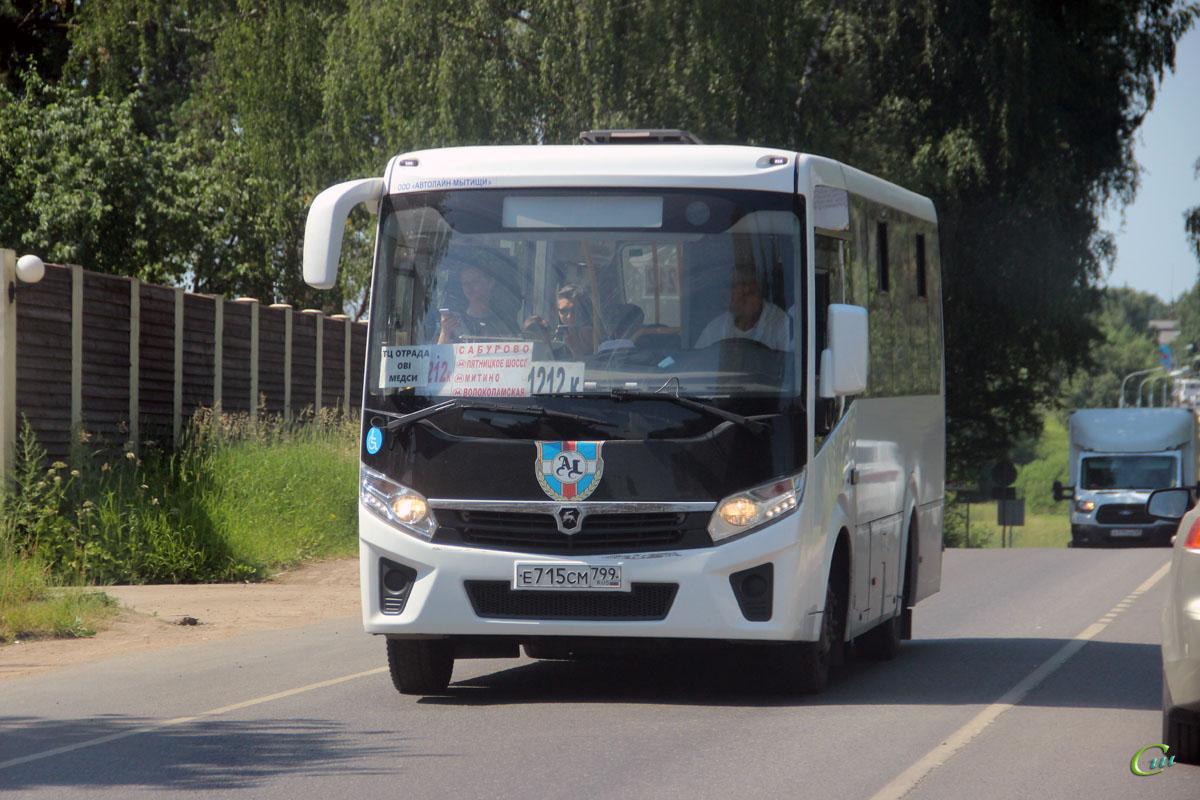 Москва. ПАЗ-320435-04 Vector Next е715см