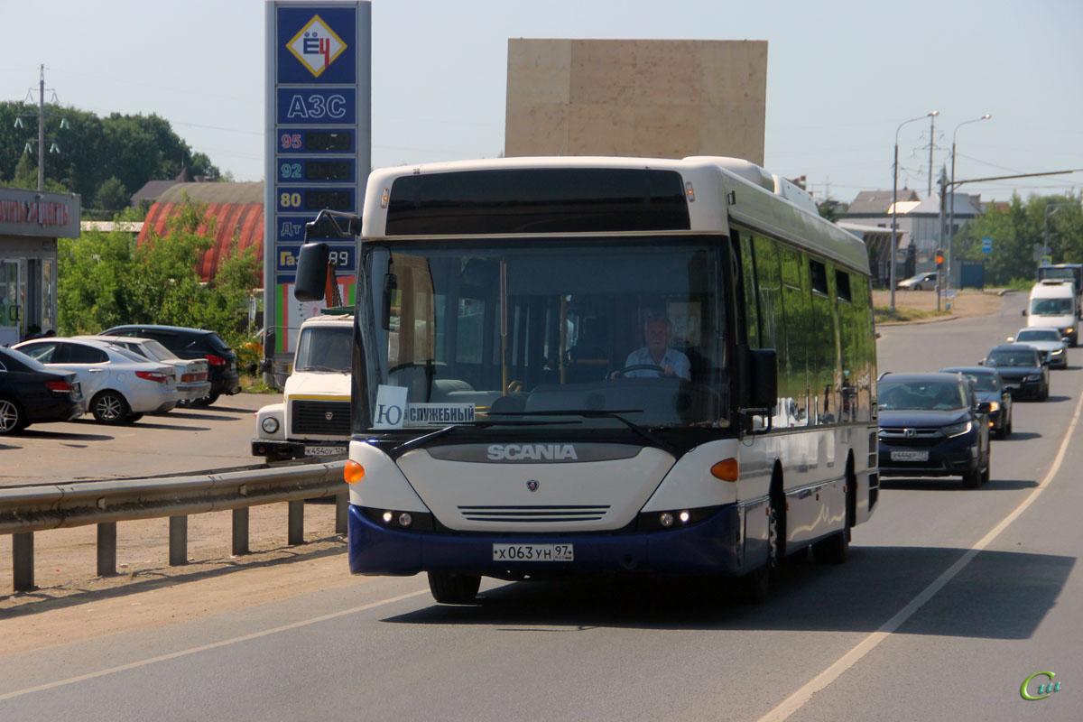 Москва. Scania OmniLink CK95UB х063ун