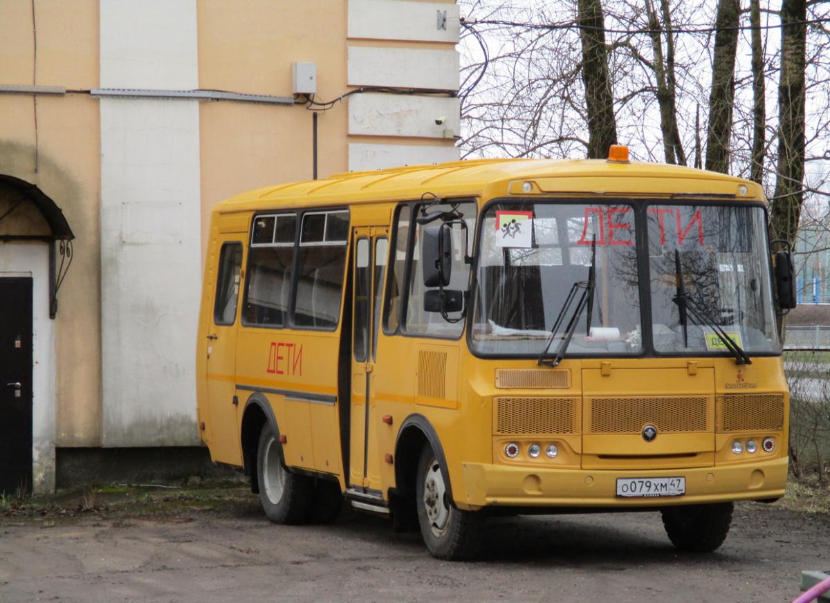 Тосно. ПАЗ-32053-70 о079хм